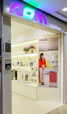 AOM Air Wellness store Novena Square 2 Singapore.