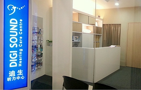 Digi-Sound Hearing Care Centre Square 2 Singapore.