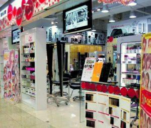 DuSol Beauty hair salon Novena Square 2 Singapore.