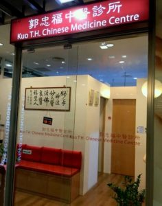 Kuo T.H. Chinese Medicine Centre Novena Square 2 Singapore.