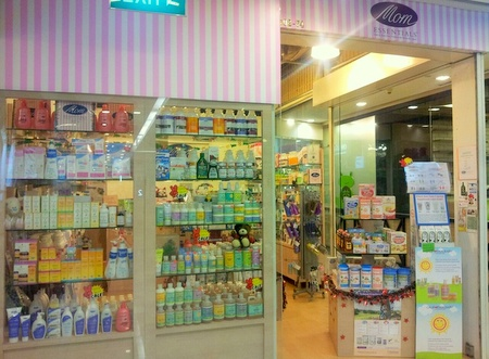 Mom Essentials maternity & baby store Novena Square 2 Singapore.