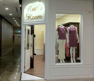 Rustic Room clothing shop Square 2 Singapore.
