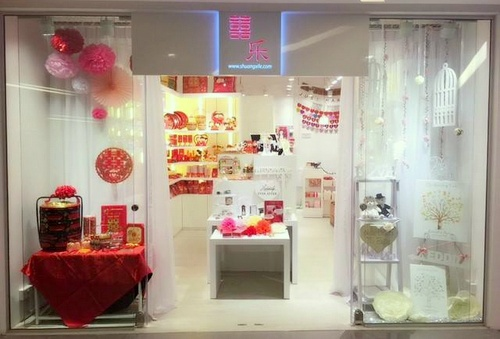 Shuang Xi Le Wedding store Novena Square 2 Singapore.
