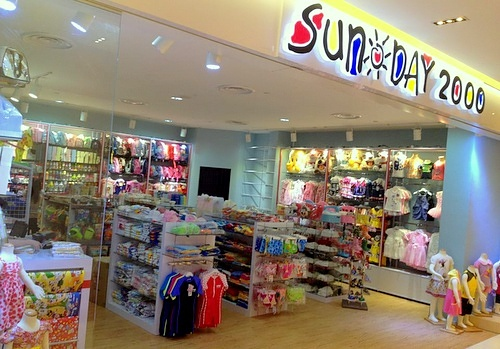 Sunday 2000 baby & children's clothing store Hougang 1 Singapore.