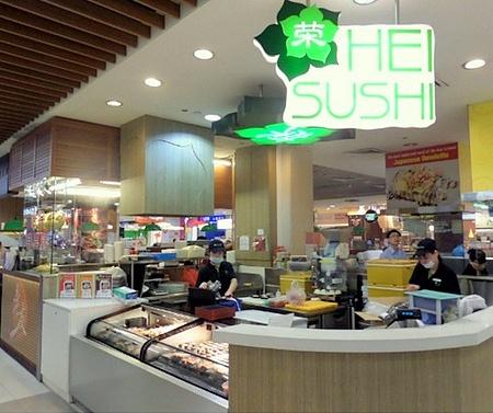 Hei Sushi restaurant IMM Singapore.