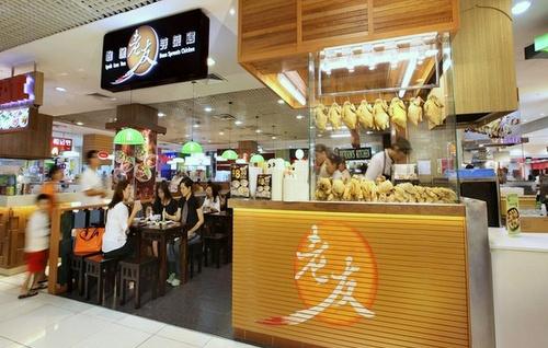 Ipoh Lou Yau restaurant IMM Singapore.