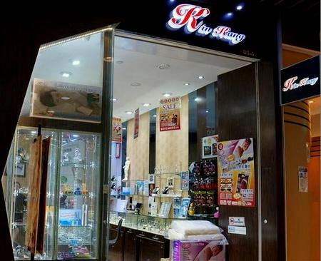 Kin Kang store IMM Singapore.
