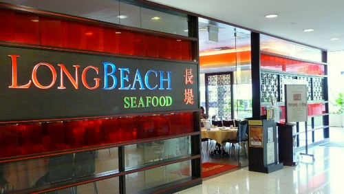 Long Beach seafood restaurant IMM Singapore.
