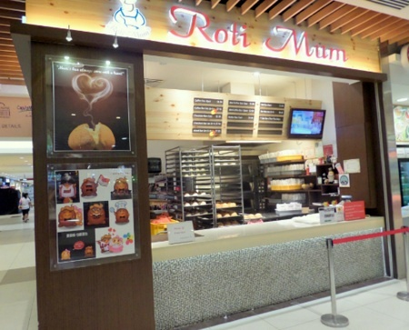 Roti Mum food kiosk IMM Singapore.