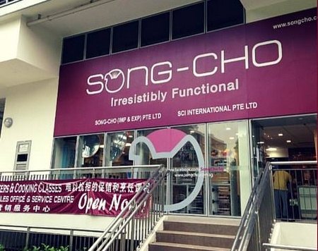 Song-Cho kitchen & bathroom products store Mapex Singapore.