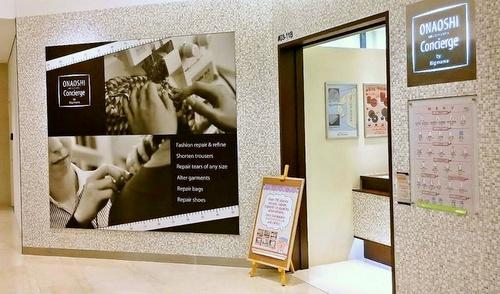 BIG MAMA clothing & shoe repair service Takashimaya Singapore.