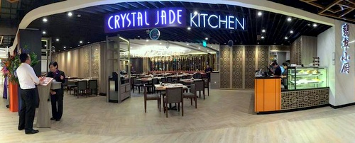 Crystal Jade Kitchen Chinese restaurant The Centrepoint Singapore.