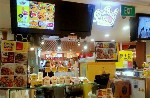 Daebak Korean Food Express take away restaurant Plaza Singapura Singapore.