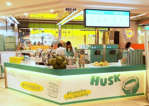 HUSK frozen coconut shop Plaza Singapura Singapore.