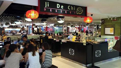 Ji De Chi dessert shop Plaza Singapura Singapore.