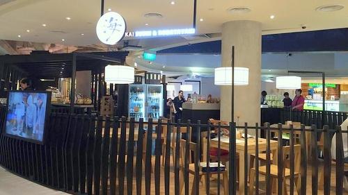 Kai Sushi & Robatayaki Japanese restaurant Plaza Singapura Singapore.