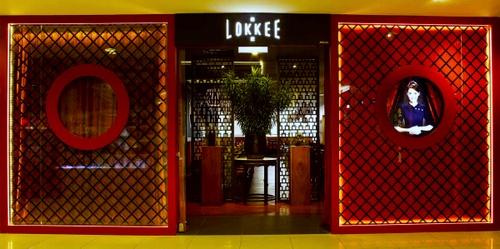 Lokkee Chinese restaurant Plaza Singapura Singapore.