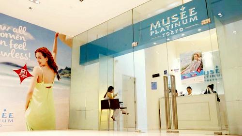 Musee Platinum Tokyo hair removal salon Singapore.