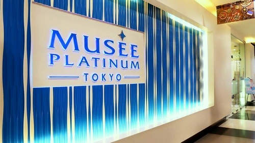 Musee Platinum Tokyo hair removal salon in Singapore.