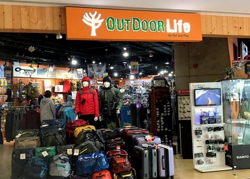 Outdoor Life outdoor gear shop Singapore.