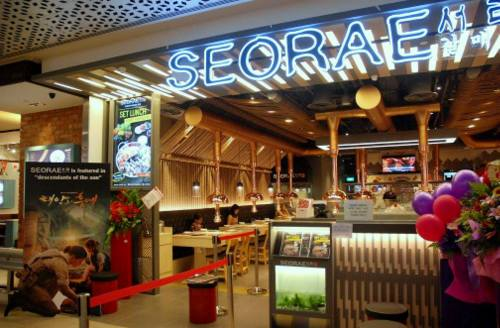 Seorae Korean BBQ restaurant at JEM shopping mall in Singapore.