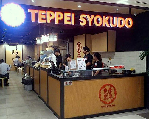 Teppei Syokudo Japanese restaurant at Plaza Singapura mall in Singapore.