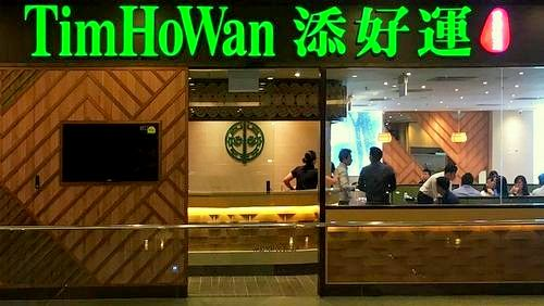 Tim Ho Wan Chinese restaurant at Pacific Plaza mall in Singapore.
