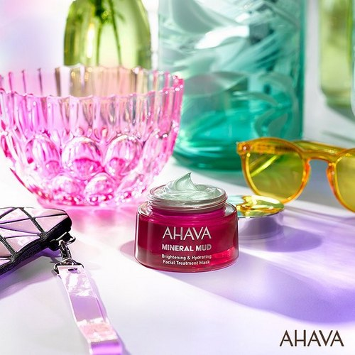 AHAVA mineral face mask, available in Singapore.