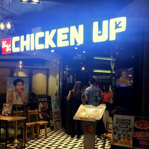 Chicken Up Korean restaurant at The Centrepoint mall in Singapore.