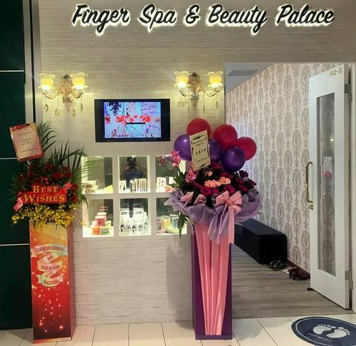 Finger Spa & Beauty Palace nail salon at The Centrepoint mall in Singapore.