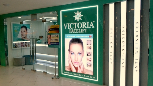 Victoria Facelift beauty salon at White Sands shopping centre in Singapore.