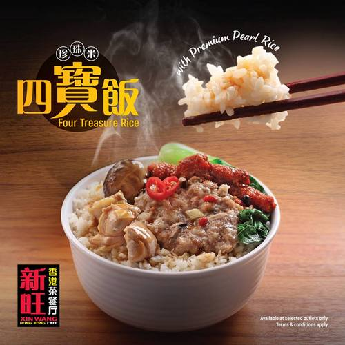 Xin Wang Hong Kong Café's Four Treasure Rice meal, available in Singapore.