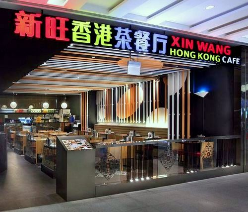 Xin Wang Hong Kong Café at Plaza Singapura mall in Singapore.