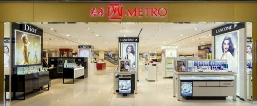 Metro department store in Singapore.