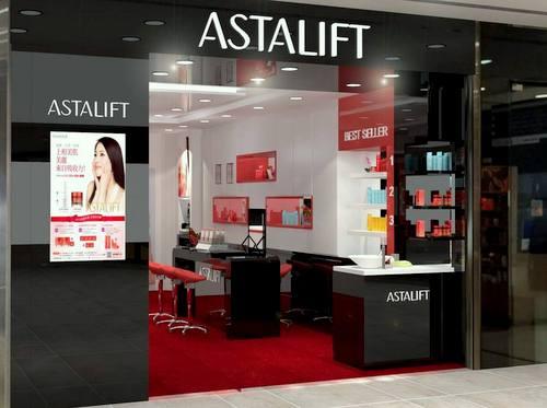 Astalift cosmetics store at Wisma Atria in Singapore.
