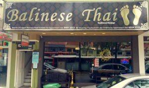 Balinese Thai massage salon at Upper Thomson Road in Singapore.