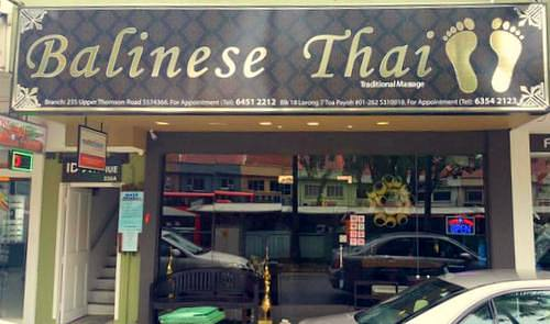 Balinese Thai massage salon at Upper Thomson Road in Singapore.