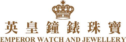 Emperor Watch & Jewellery Singapore.