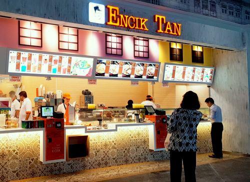 Encik Tan restaurant Singapore.