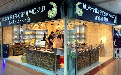 Fengshui World feng shui consultancy & shop in Singapore.