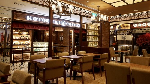 Kotobuki Coffee cafe-restaurant at Wisma Atria shopping centre in Singapore.