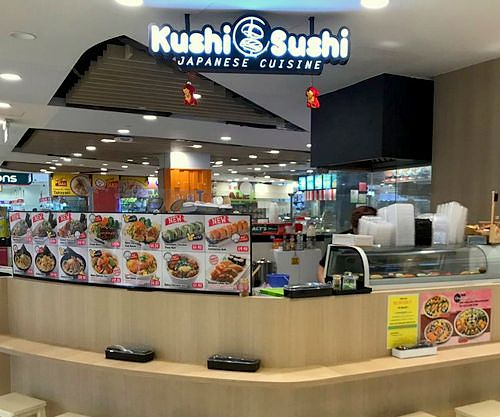 Kushi Sushi Japanese restaurant at JCube shopping mall in Singapore.