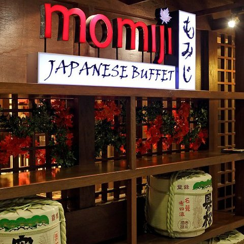 Momiji Japanese Buffet Restaurant at City Square Mall in Singapore.