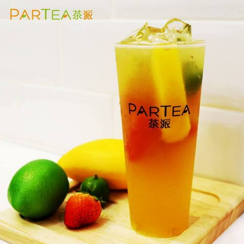 Partea rainbow tea, available in Singapore.