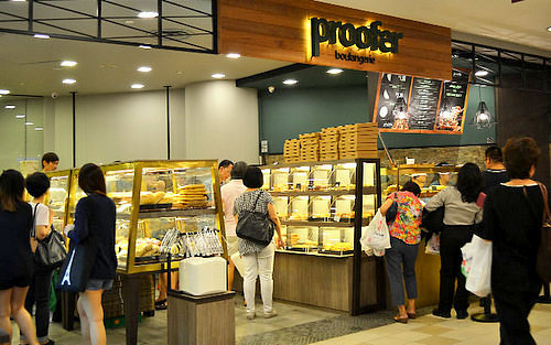Proofer Boulangerie & Patisserie at Tampines 1 shopping centre in Singapore.