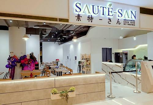 Sautè-san vegan & vegetarian restaurant in City Square Mall in Singapore.