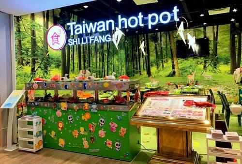 Shi Li Fang Taiwan Hot Pot Restaurant at West Coast Plaza shopping centre in Singapore.