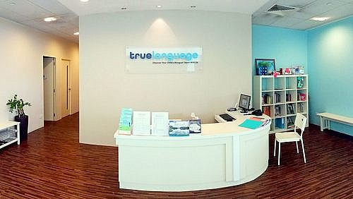 True Language centre at City Square Mall in Singapore.