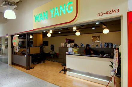 Wan Yang Health Product & Foot Reflexology Centre at Thomson Plaza shopping centre in Singapore.