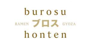 Burosu Honten Gyoza & Ramen by Emporium Shokuhin at Marina Square mall in Singapore.